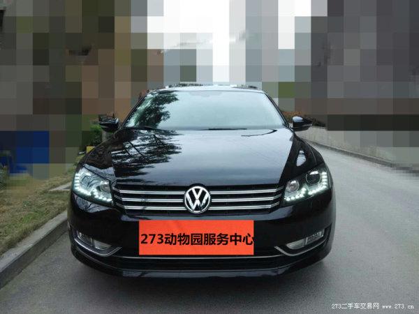 【重庆市】大众 帕萨特 2013款 1.8tsi dsg御尊版