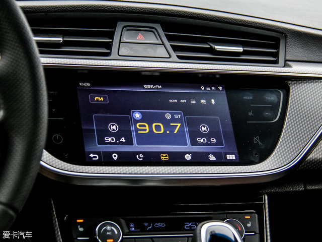 吉利帝豪汽车全车系图-帝豪GS各车型配置差异比较高清图片