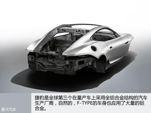 捷豹2015款捷豹F-TYPE