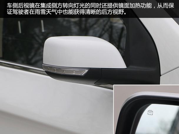 2016款华晨金杯750e动版