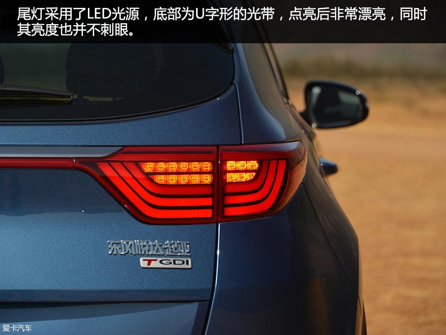 东风悦达起亚2016款起亚KX5