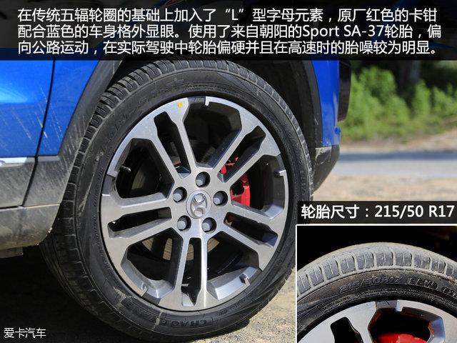 北汽绅宝2016款绅宝X35