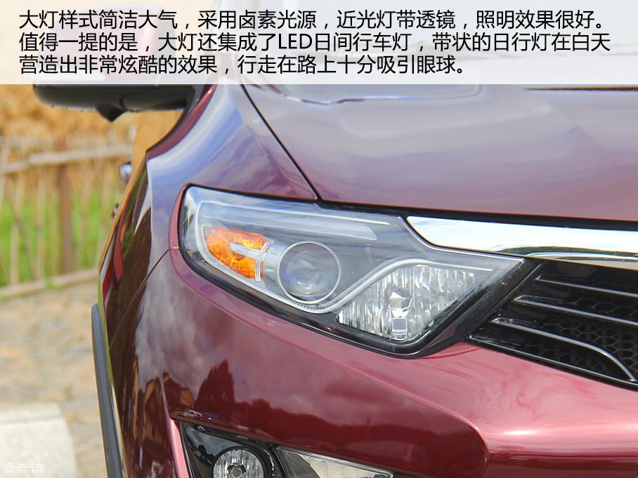 东南汽车2017款东南DX7