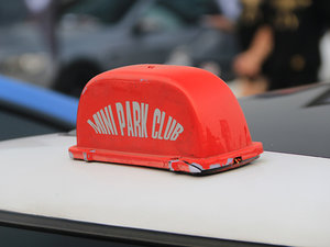 2016 XMEETING车迷大会  汽车界的卡哇伊元素