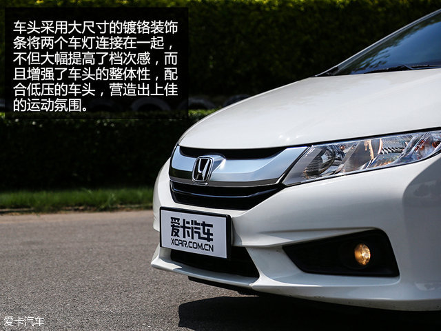 广汽本田2015款锋范