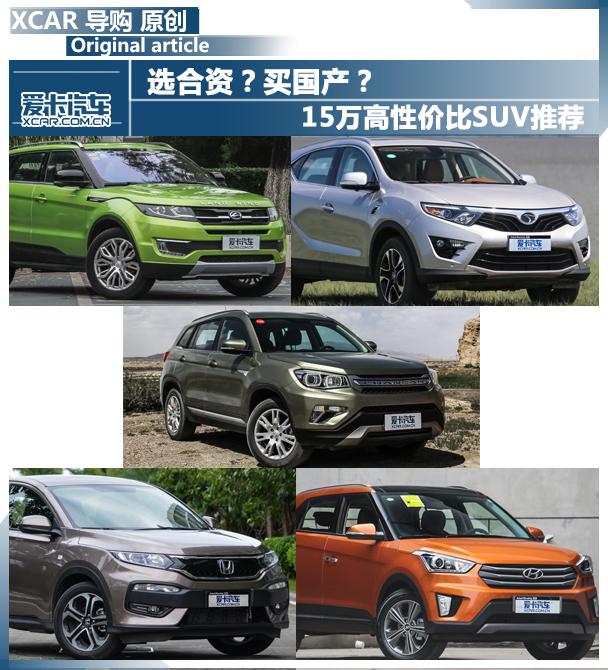 陆风汽车2015款陆风X7