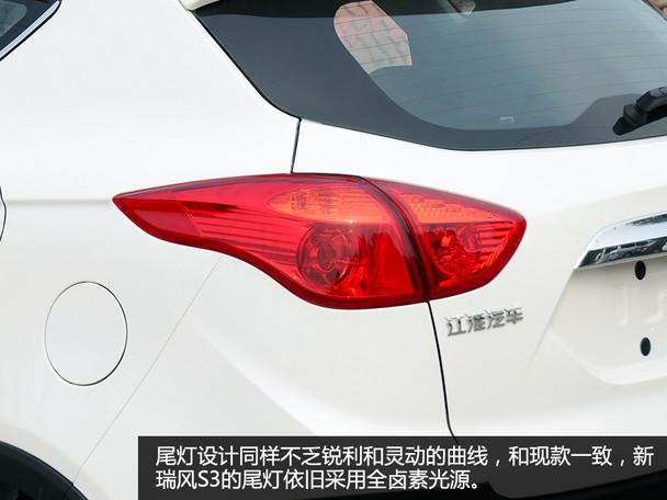 新款江淮瑞风S3