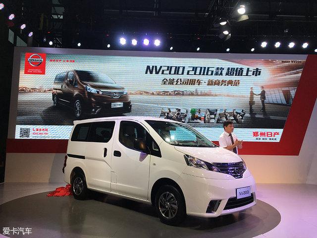 日产NV200深港澳车展上市