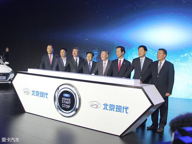 沧州工厂投产加800万辆下线启动仪式