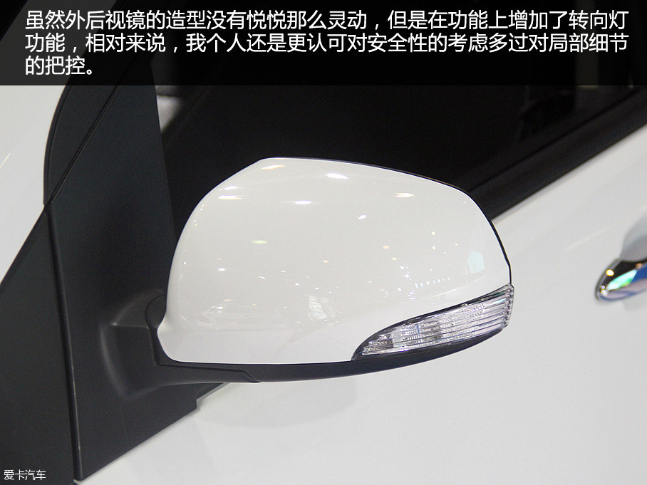 实拍江淮纯电动iEV6E高清图片