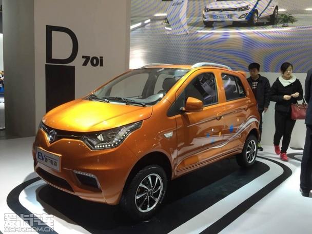 """原创] 2015年3月17日,作为国内微型电动汽车第一品牌的雷丁电动汽车,携其最新U-Car车互联系统,及全新电动汽车D70i和V60i在济南国际会展中心首度亮相。雷丁电动汽车此次名为""""U-Car车互联系统""""的发布会,共围绕两大主题展开:领先的技术和全新的产品。 在介绍发布会内容之前,想必有些朋友对""""雷丁""""这个品牌不太了解,那就让我先给大家做一个简单的介绍:雷丁电动汽车是山东梅拉德能源动力科技有限公司旗下的一个电动汽车品牌,该公司从事新能源纯电动汽车的研发、"""