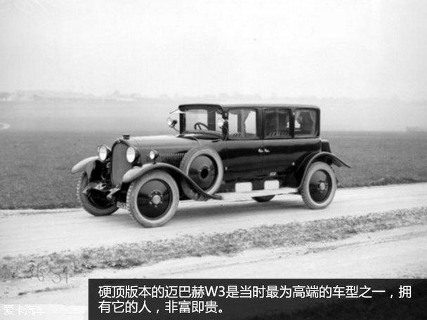 老刘历史课(29)