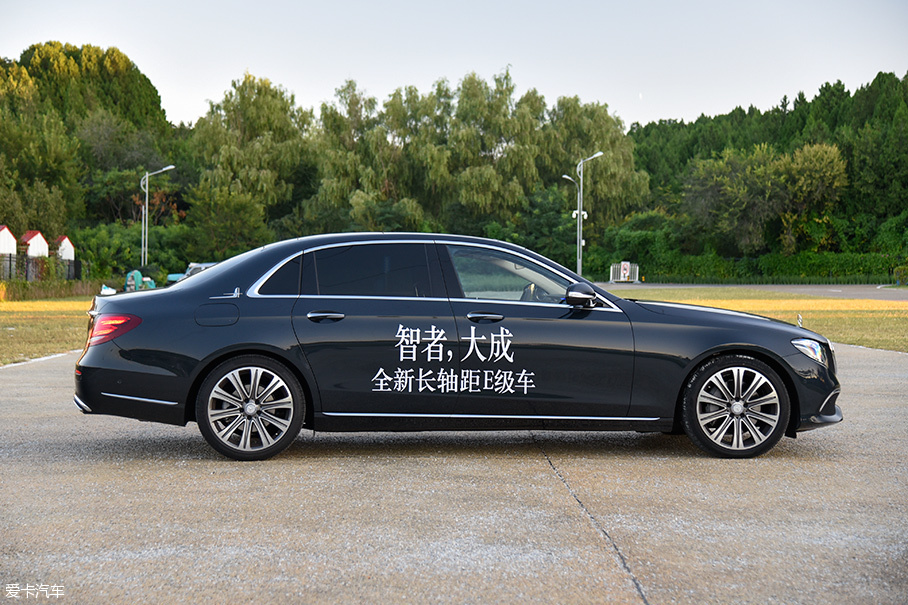 试驾北京奔驰E300L