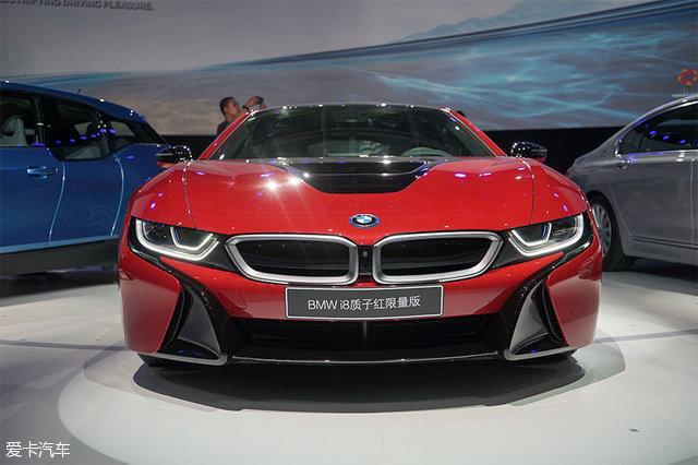 锂离子电池和汽油发动机组成的混合动力系统,由宝马edrive驱动单元,1.