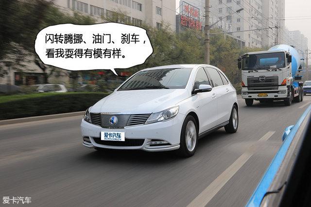 电动汽车;腾势电动汽车;电动汽车冬季续航里程
